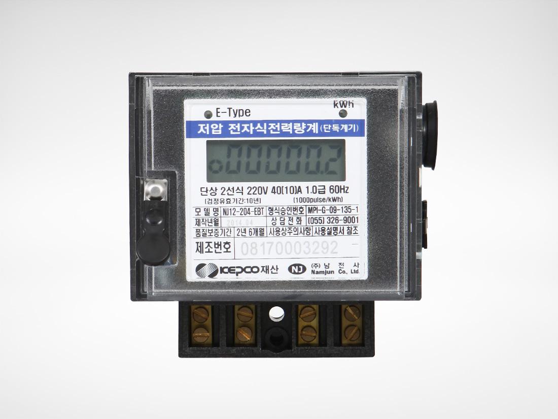 NJ12-204-EBT