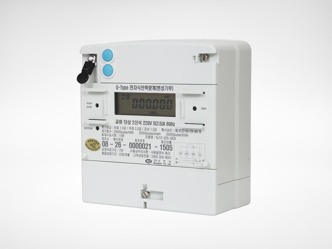 NJ12-205-GEN