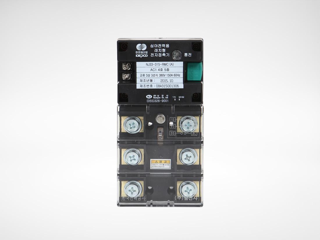 래치형-전자접촉기(A형)