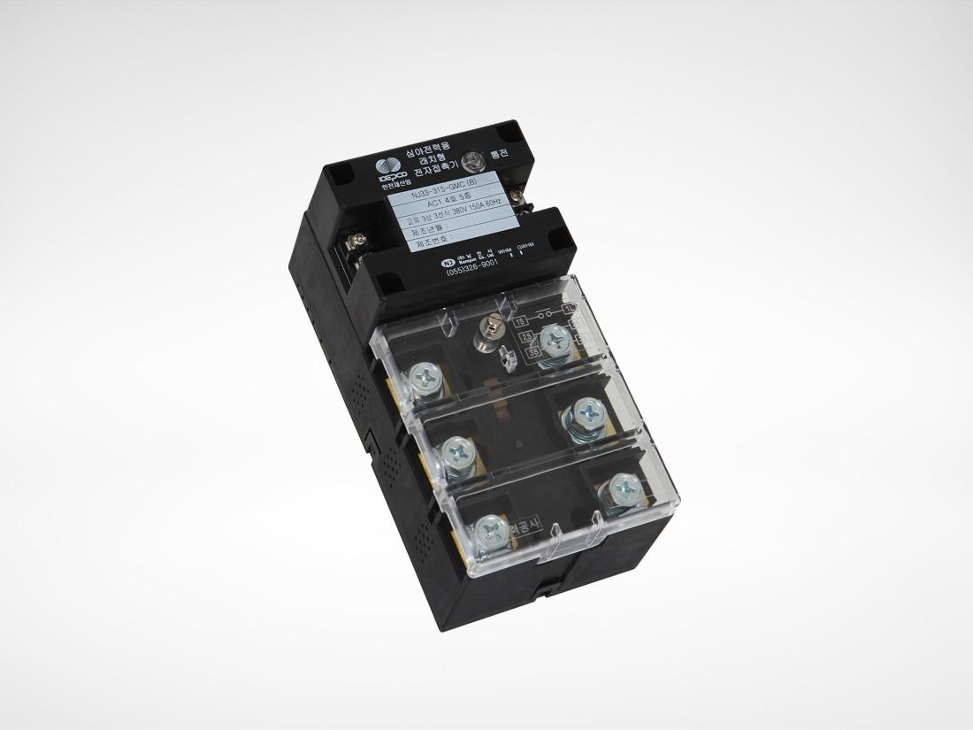 래치형-전자접촉기(B형)