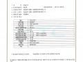 Ea-type 옥외용(NJ12-250-OWP).png
